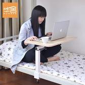 筆記本電腦桌床上用摺疊宿舍懶人書桌小桌子寢室學習桌igo  K-shoes