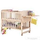 鬆木嬰兒床實木無漆童床BB寶寶床搖籃多功能拼接大床新生兒床CY『韓女王』