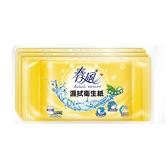 【春風】濕拭抽取式衛生紙 40抽x3包x12串/箱