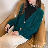 新款韓范秋仿水貂絨慵懶寬鬆V領網紅毛衣針織開衫紐扣外套女