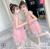 女童洋裝2021新款夏裝兒童旗袍夏季裙子洋氣女孩中國風公主漢服 怦然新品