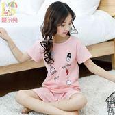 夏裝兒童睡衣女童家居服棉質小孩短袖寶寶薄款女孩空調服套裝夏季「米蘭」