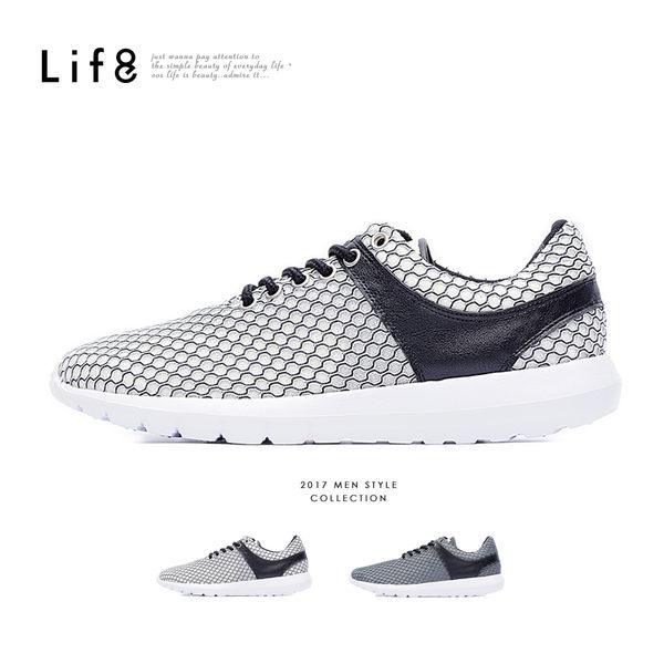 Sport 輕量 交織網布 漂浮運動鞋-白色【09676】