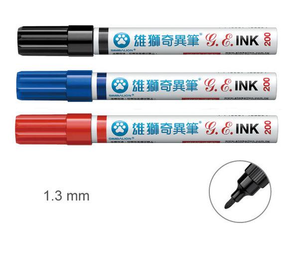 購樂通 雄獅 奇異筆 200 1.3mm 白板筆