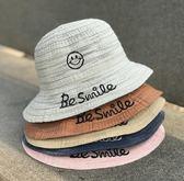 嬰兒帽夏天兒童漁夫帽正韓時尚兒童復古做舊笑臉草帽潮寶寶3-5-7歲網帽