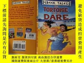 二手書博民逛書店 The罕見tortoise And the dare 烏龜和膽子Y200392