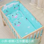 兒童床-童健嬰兒床實木無漆環保寶寶床兒童床搖床可拼接大床新生兒搖籃床   汪喵百貨