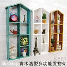 置物架 原木質實木製四層七格子展示收納櫃...