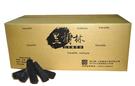 黑樹林備長炭~黃金炭15kg/箱