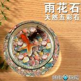 魚缸裝飾 南京雨花石鵝卵石天然五彩石小石子彩色石頭魚缸石 城市玩家