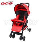 baby ACE 輕便單向嬰幼手推車-紅