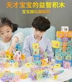 積木玩具塑料拼裝益智力開發男女孩拼插接方塊1-3-6周歲