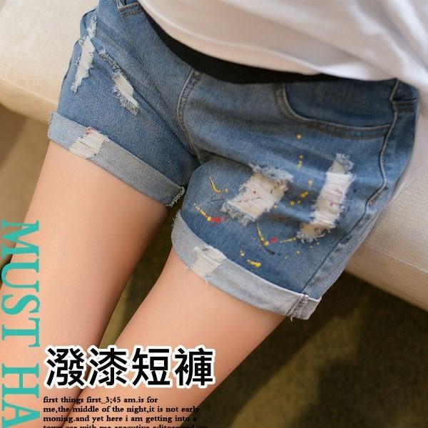 *桐心媽咪.孕婦裝*【CF0022】破損塑型.潑漆刷白孕婦牛仔短褲-藍色