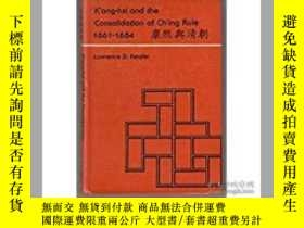 二手書博民逛書店K ang-hsi罕見and the Consolidation
