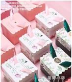 創意喜糖禮盒空盒結婚喜糖盒子糖果包裝盒小號紙盒子網紅森系