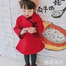 女童旗袍漢服中國風兒童儒裙秋冬唐裝周歲禮服過新年喜慶洋氣連身洋裝裙LXY4590【極致男人】