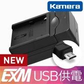 ◎相機專家◎ 全館免運 Kamera Sony NP F970 攝影機 LED燈 USB 電池充電器 LED308C LED500C 公司貨