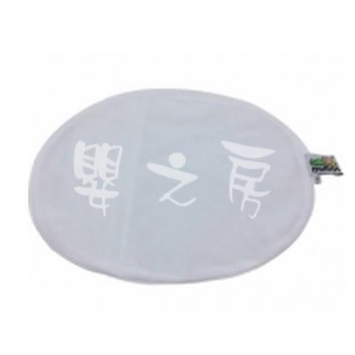 【嬰之房】Mimos 3D自然頭型嬰兒枕【枕套】M (5-18個月適用)