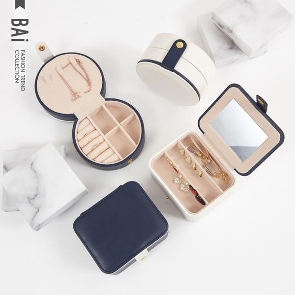 首飾盒 配色皮革雙層飾品硬殼鏡面收納盒-BAi白媽媽【196316】