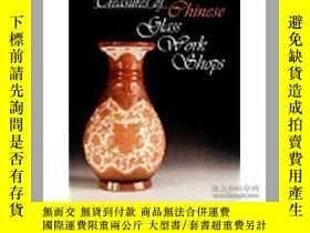 二手書博民逛書店Treasures罕見of Chinese Glass Work