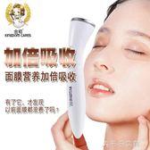 金稻精華導入美容儀器家用消眼袋水腫按摩器臉部眼部超聲波按摩筆 千千女鞋