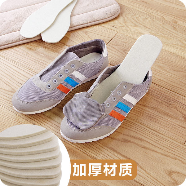 羊毛氈保暖鞋墊加厚冬季柔軟鞋墊可水洗男女士透氣吸汗鞋墊