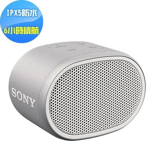 【送SONY貼紙組】)SONY 可攜式藍牙喇叭 SRS-XB01新力索尼公司貨(白色)