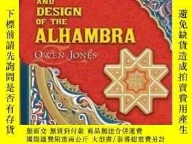 二手書博民逛書店Ornament罕見And Design Of The Alhambra (dover Pictorial Arc