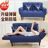 小戶型懶人沙發床可折疊單雙人榻榻米兩用臥室小沙發網紅款躺椅子