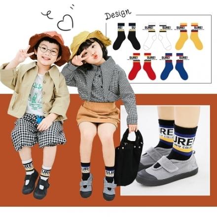 [現貨] 童襪 字母SURE全棉潮襪(一雙不挑款) 運動短襪 兒童襪子 男童襪 女童襪 (購潮8)