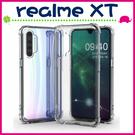 realme XT realme 5 Pro 四角加厚氣墊背蓋 半透明手機殼 軟殼保護套 TPU手機套 全包邊保護殼
