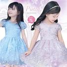 浪漫繡花雪紡網紗洋裝禮服-2色(小花童畢業典禮音樂會)(310533)【水娃娃時尚童裝】