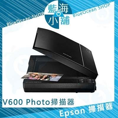 EPSON 愛普生 Perfection V600 Photo掃描器 (黑鑽||6400dpi||雙側LED||更方便)