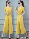 時尚雪紡闊腿褲套裝女士2019夏季韓版洋氣新款高腰夏裝氣質兩件套『艾麗花園』