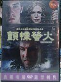挖寶二手片-F18-017-正版DVD*電影【顫慄螢火】-真正的怪物其實就潛伏在身邊