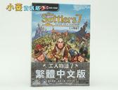 《工人物語7 The Settlers 7 》中文版~全新品,破盤出清,全館滿600免運