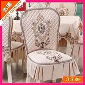 高檔奢華歐式茶几桌布布藝長方形圓形餐桌布椅子套罩椅墊套裝家用 聖誕裝飾8折