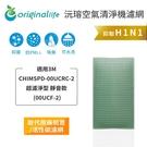 適用3M:CHIMSPD-00UCRC-...