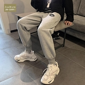 男士春季灰色衛褲港風潮流束腳寬鬆加肥加大碼休閒運動休閒長褲胖「艾瑞斯居家生活」