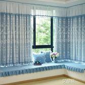 窗簾飄窗窗簾窗紗歐式簡約現代小短全遮光布雙層凸窗臥室客廳陽台成品寬 艾維朵