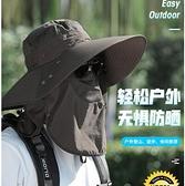 遮陽帽男夏季釣魚帽戶外防曬帽子夏天防紫外線漁夫帽登山太陽帽 青木鋪子