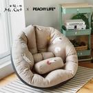 附抱枕 不需靠牆 懶人沙發【M0065-A】貓小姐聯名款多功能包覆懶骨頭(二色) MIT台灣製 完美主義