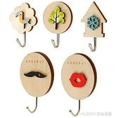 掛架 掛鉤強力黏膠廚房臥室浴室牆壁門後承重鉤子創意可愛卡通木質黏鉤 童趣潮品