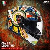 [中壢安信]義大利 AGV K-1 DREAMTIME 夢想時光 亞版 全罩 安全帽 ROSSI 羅西 K3 涼感頭套