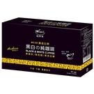 Wewell品味家 黑白純咖啡 40入/盒(無糖)