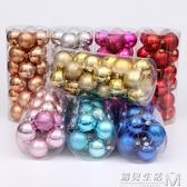圣誕節裝飾品吊頂裝飾球大球彩球亮光球電鍍球商場酒店幼兒園布置 遇見生活