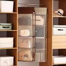 包包收納袋墻上掛式布藝掛袋衣櫥架子宿舍收納神器衣柜分隔懸掛式 YXS優家小鋪