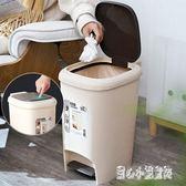 家用垃圾桶腳踏式帶蓋廚房大號腳踩廁所衛生間客廳臥室創意拉圾筒 qz3293【甜心小妮童裝】