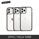 【實體店面】Casetify iPhon...