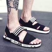 夏季沙灘涼鞋 羅馬拖鞋 韓版涼拖鞋男士沙灘拖鞋《印象精品》q347